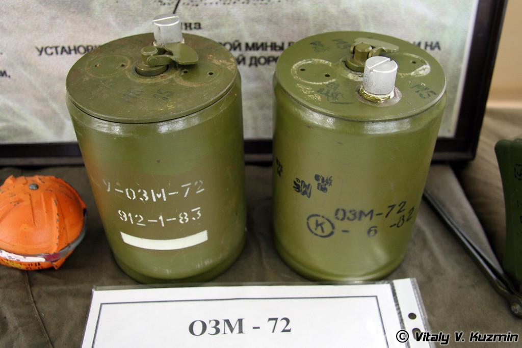 Мина ОЗМ-72 (OZM-72)