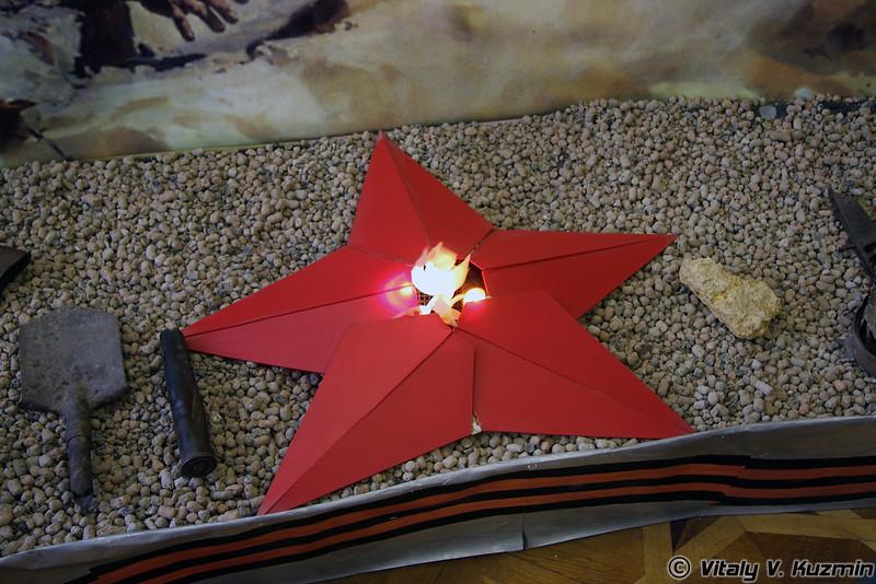 Имитация вечного огня (Immitation of eternal flame)