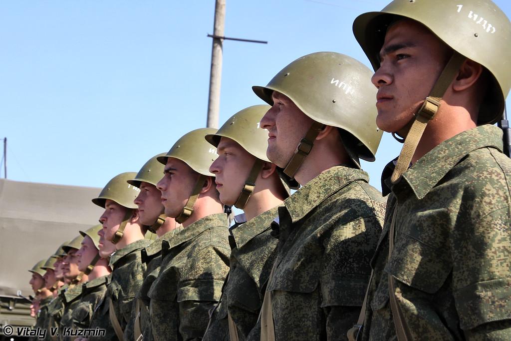 45-й отдельный инженерно-маскировочный полк (45th Separate Engineer-Camouflage Regiment)