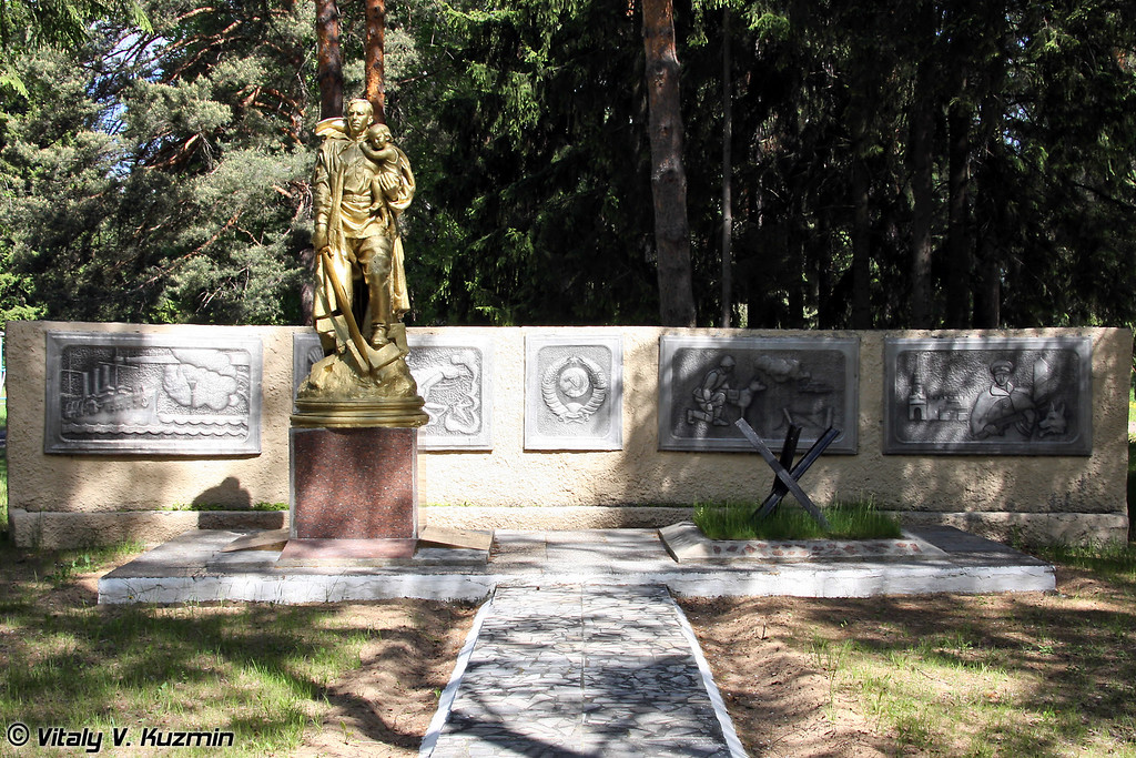 Памятник на территории Центра (Great Patiotic War monumet)
