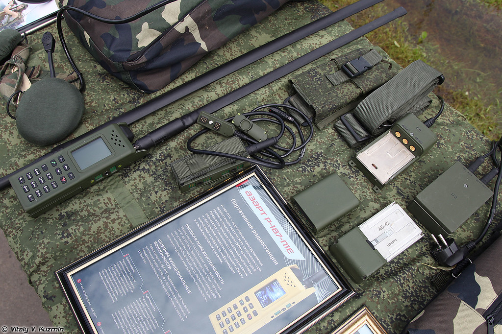 Портативная радиостанция Р-187П1 Азарт (R-187P1 Azart radio)
