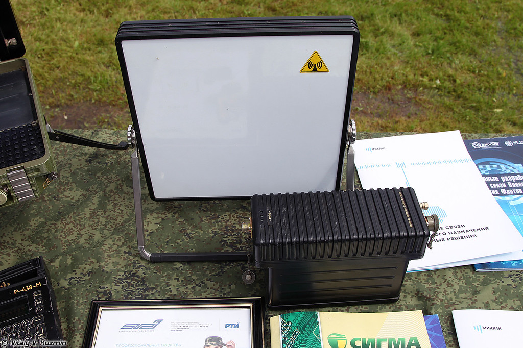 Абонентская радиостанция Р-438Н (R-438N radio)