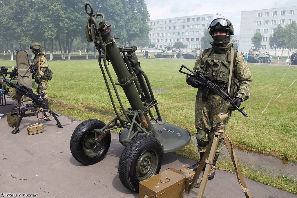120-мм миномет 2С12 Сани (120mm 2S12 Sani mortar)