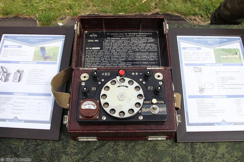 Командный прибор комплекта Краб-ИМ для управляемого противопехотного минного поля (Krab-IM minefield control device)