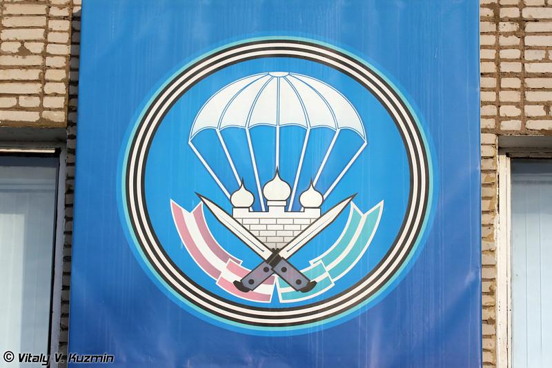 Эмблема 51-го парашютно-десантного полка (51st Airborne Regiment insignia)