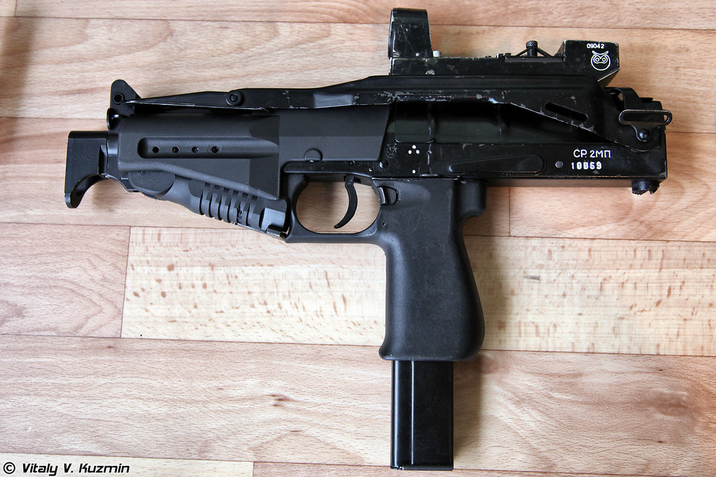 9-мм пистолет-пулемет СР2МП (SR2MP submachine-gun)