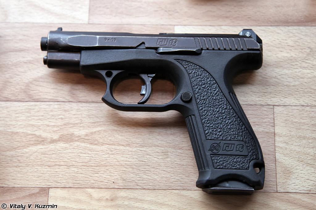 9-мм пистолет ГШ-18 (GSh-18 pistol)