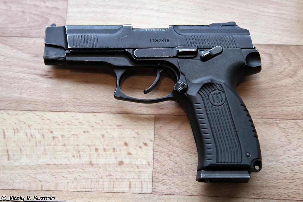 9-мм пистолет Ярыгина ПЯ (Yarygin pistol PYa)