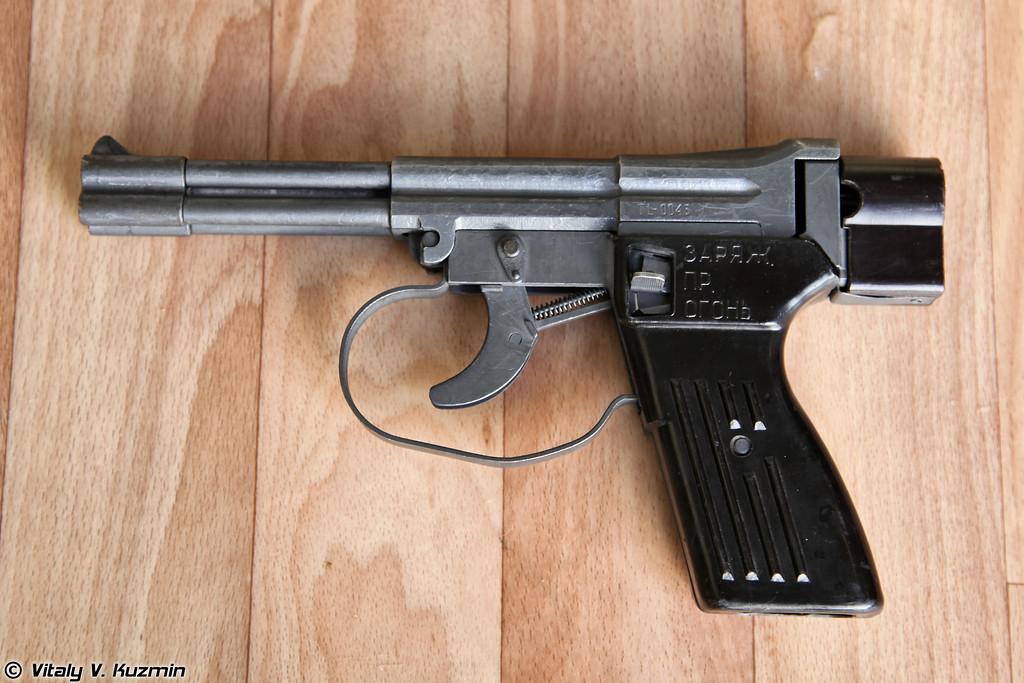 4,5-мм подводный пистолет СПП-1М (SPP-1M underwater pistol)