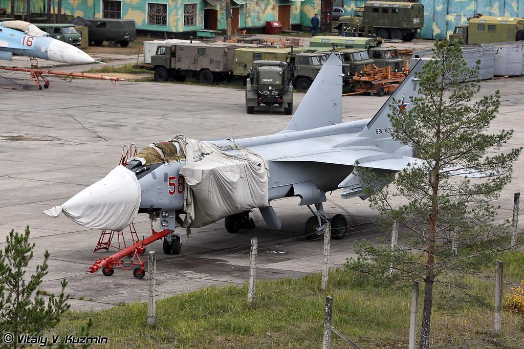 Технико-эксплуатационная часть (Aircraft maintenance and repair unit)