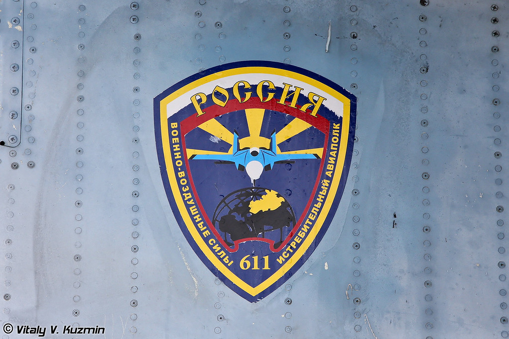 Эмблема 611 ИАП (Disbanded 611-th Fighter Aviation regiment insignia)