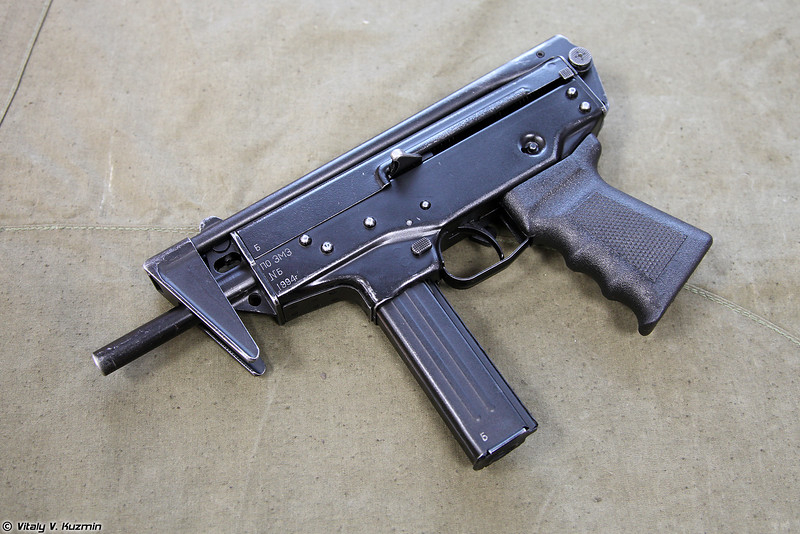 9х18 пистолет-пулемет ПП-91 Кедр (9x18 submachine gun PP-91 Kedr)