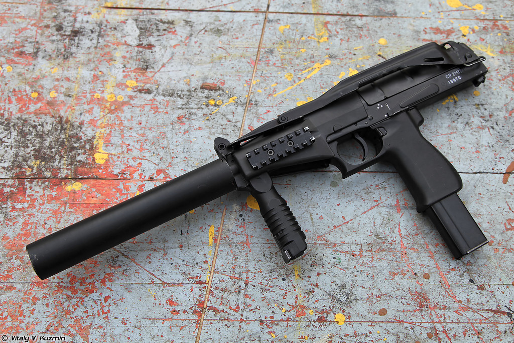 9x21 пистолет-пулемет СР2МП (9x21 submachine gun SR2MP)