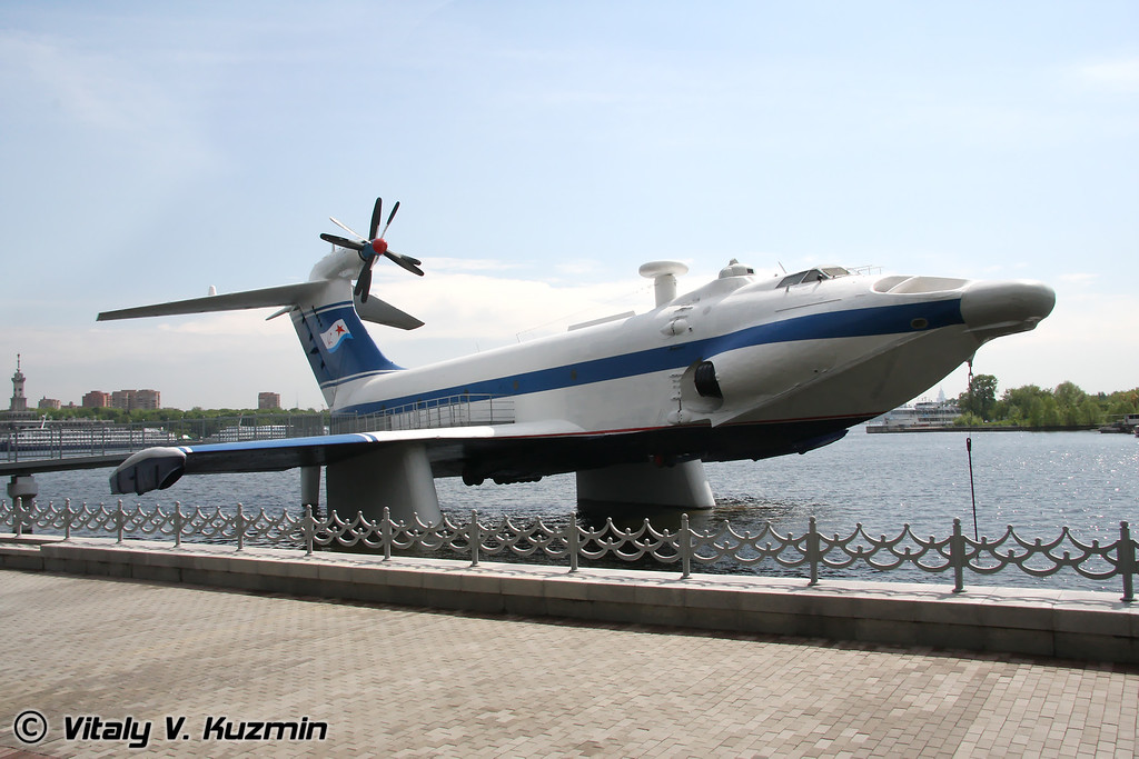 Экраноплан А-90 Орленок (A-90 Orlyonok)