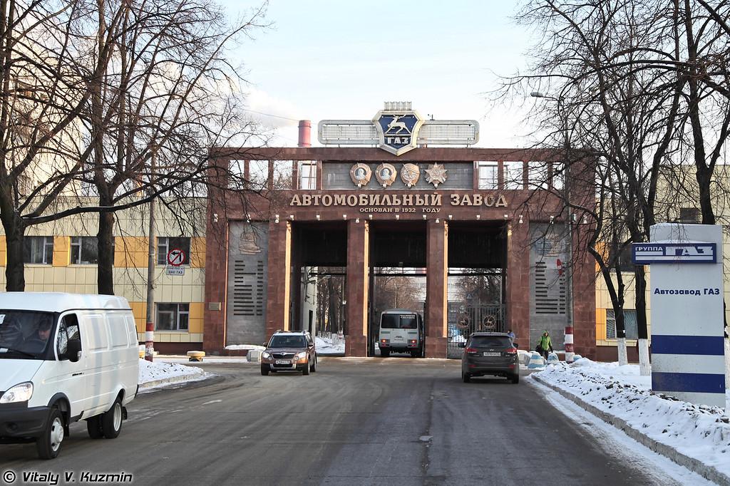 ГАЗ (GAZ factory in Nizhny Novgorod)