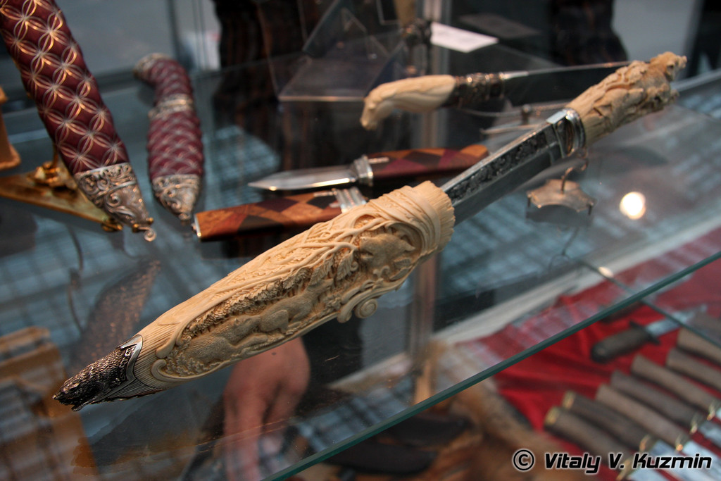 Оружие и Охота 2008 (ARMS & Hunting 2008)