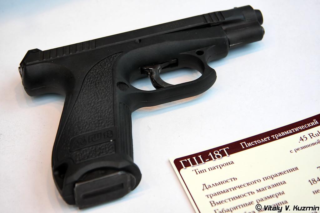 ГШ-18Т (GSh-18T non-lethal pistol)