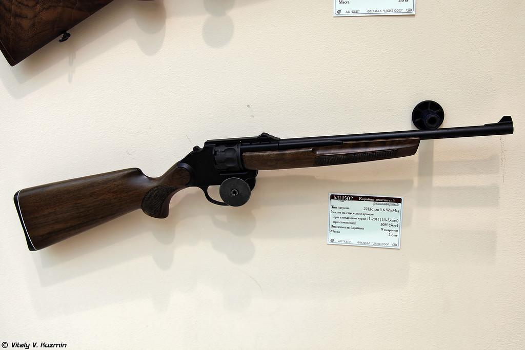 Карабин револьверный МЦ502 (MTs502)