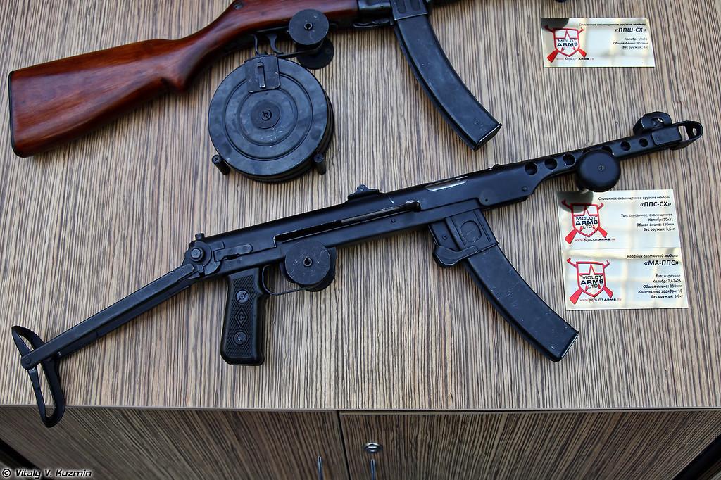 Охолощенное оружие ППС-СХ (Deactivated PPS-SKh)