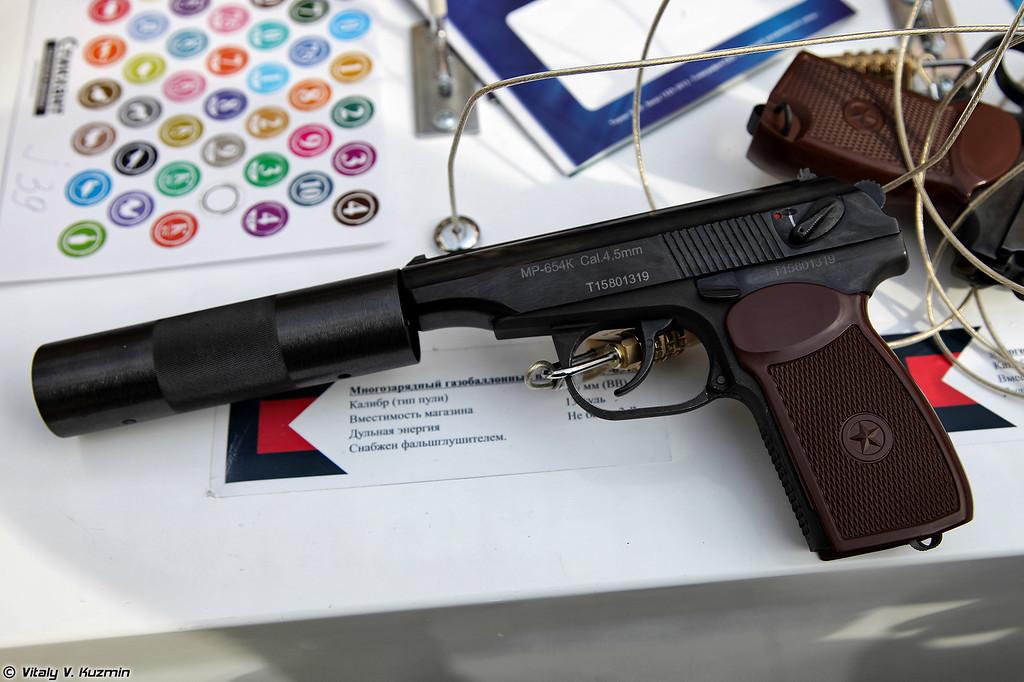 4,5mm MP-654K