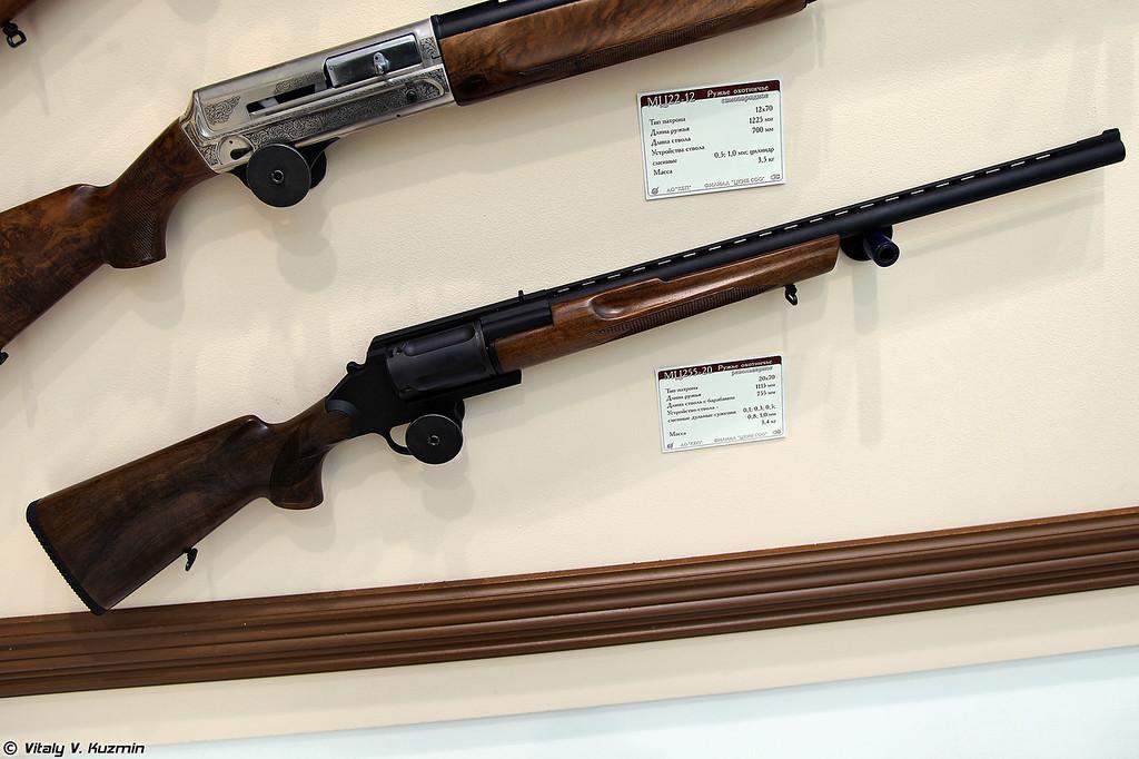 20х70 ружье револьверное МЦ255-20 (20x70 MTs-255-20)