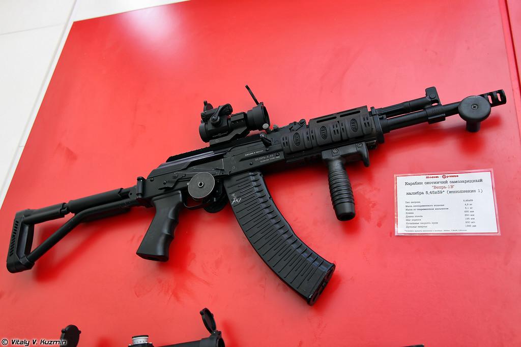5,45x39 карабин Вепрь-5,45 СОК-98 (5.45x39 Vepr-5,45 SOK-98)