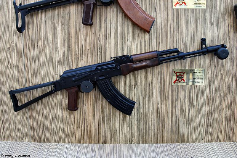7,62x39 MA-AK-02