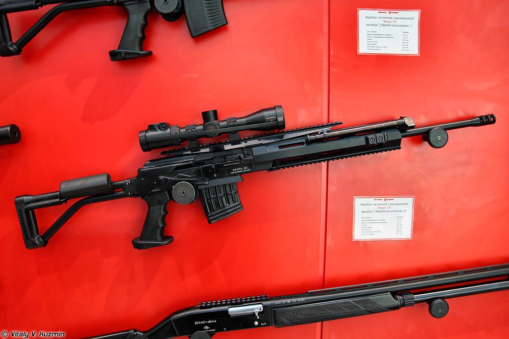 7,62x54R карабин Вепрь-1В ВПО-129-03 (7.62x54R Vepr-1V VPO-129-03)