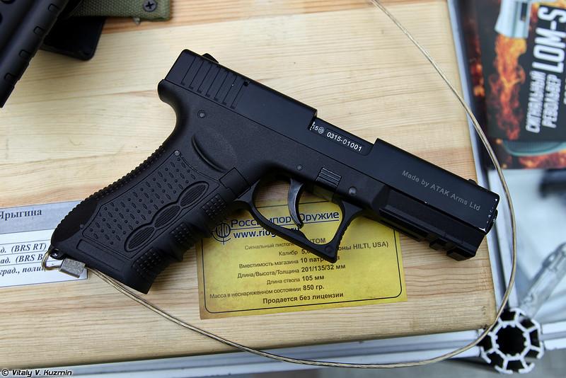 5,6mm blank cartridge Fantom