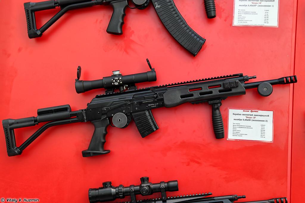 5,45x39 карабин Вепрь-5,45 СОК-98-02 (5.45x39 Vepr-5,45 SOK-98-02)
