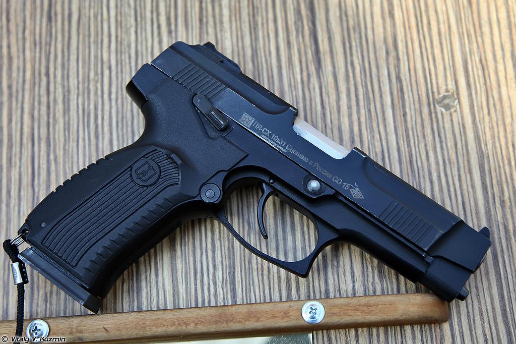 Охолощенный пистолет ПЯ-СХ (Deactivated PYa-SKh)