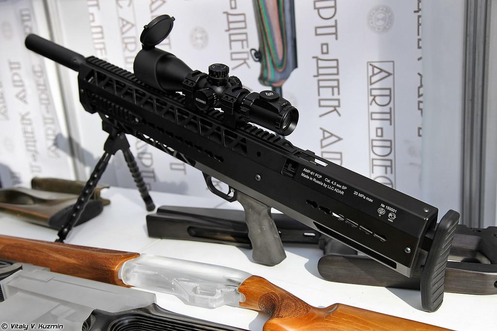 4,5mm AMP-61 PCP