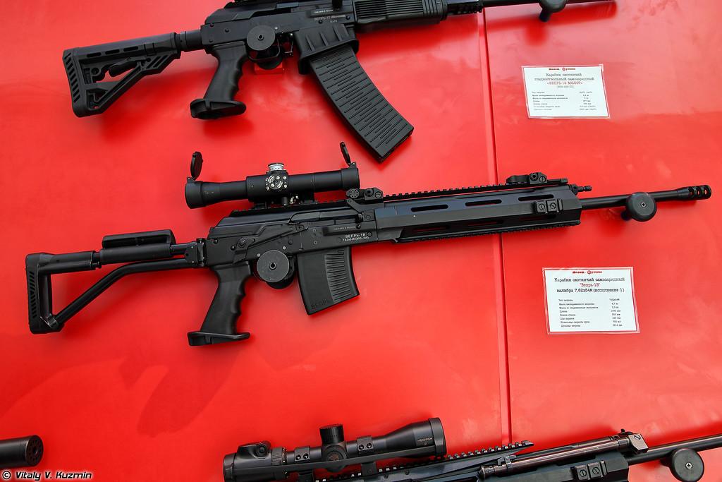 7,62x54R карабин Вепрь-1В ВПО-129 (7.62x54R Vepr-1V VPO-129)