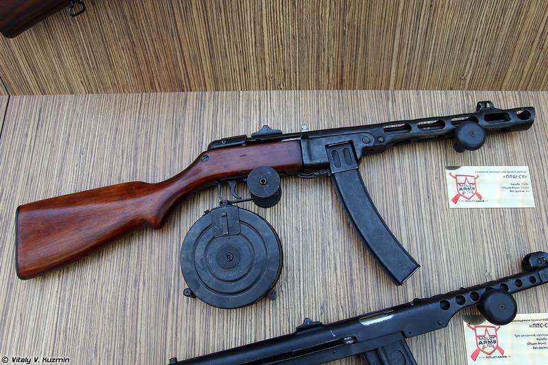 Охолощенное оружие ППШ-СХ (Deactivated PPSh-SKh)