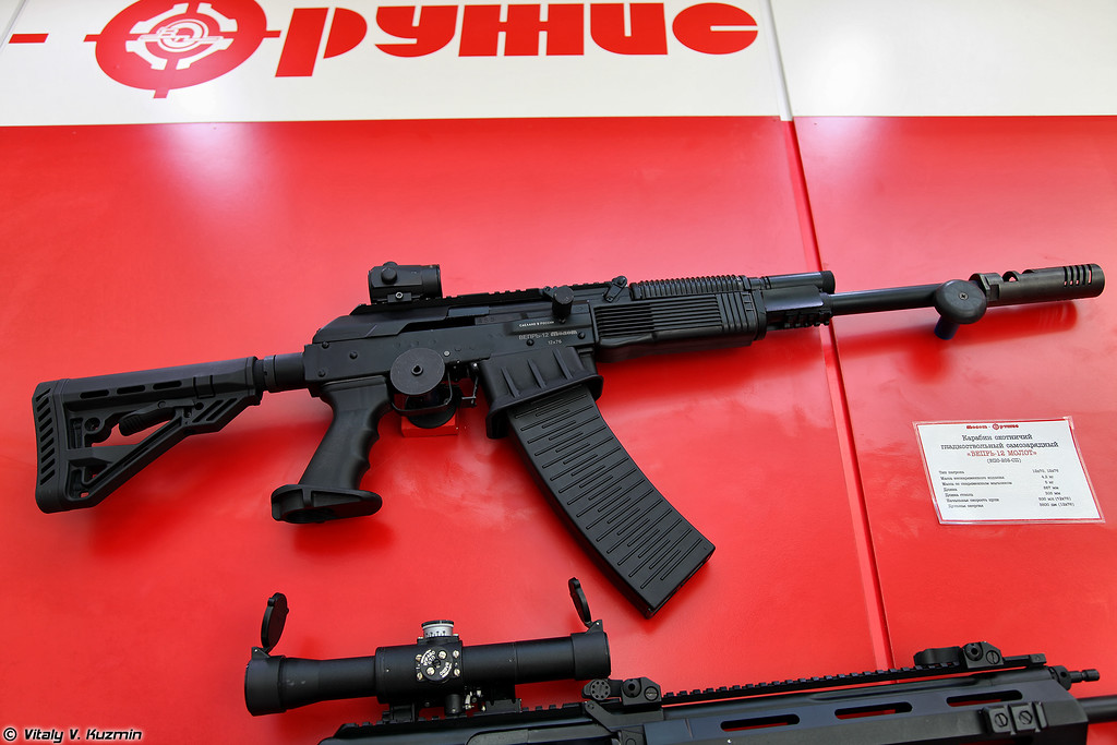 12x76 карабин Вепрь-12 Молот ВПО-205 (12x76 Vepr-12 Molot VPO-205)