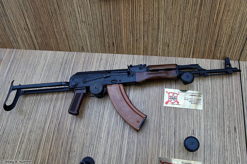 Охолощенное оружие АКМС-СХ (Deactivated AKMS-SKh)