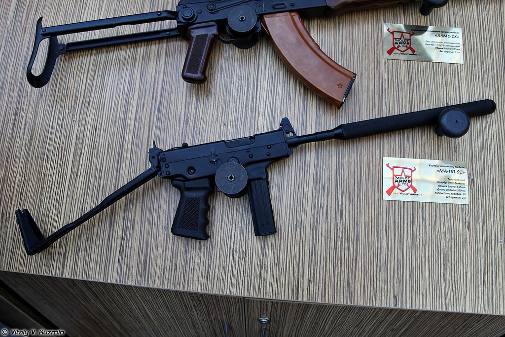 9x18 карабин МА-ПП-91 (9x18 MA-PP-91)