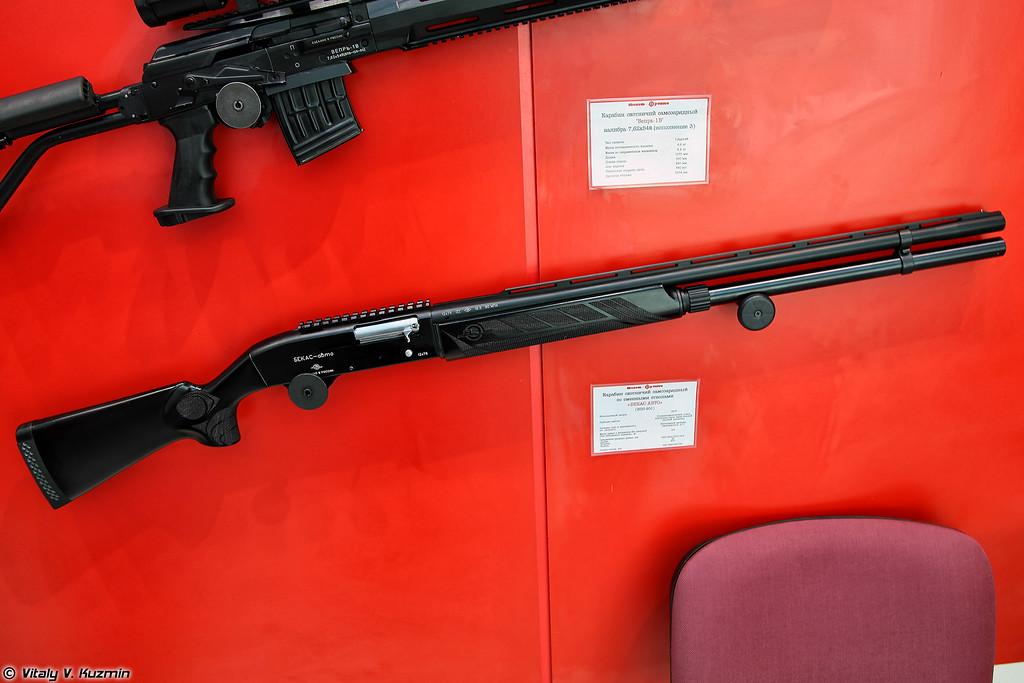 12x76 ружье Бекас-Авто ВПО-201 (12x76 Bekas-Auto VPO-201)
