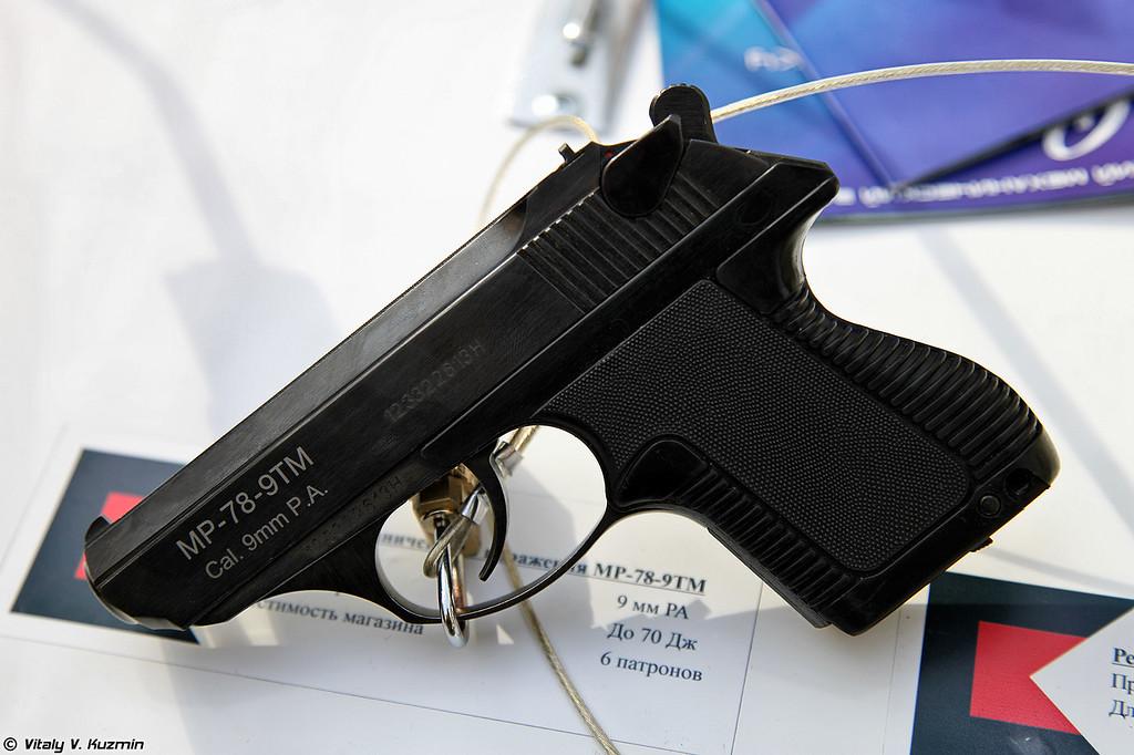 9mm PA MP-78-9TM