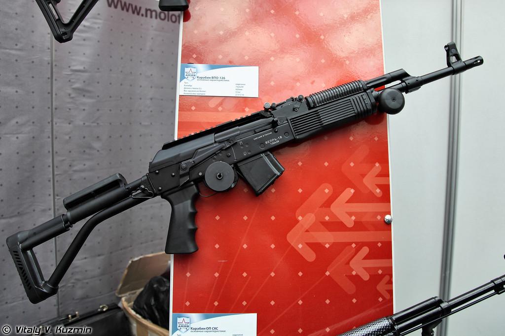 7,62х39 карабин Вепрь-1В ВПО-126 (7,62x39 Vepr-1V VPO-126)