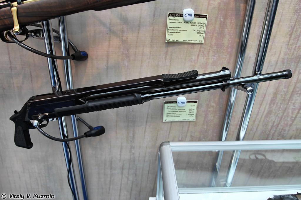 Ружье магазинное Рысь-Ф (Ris'-F shotgun)