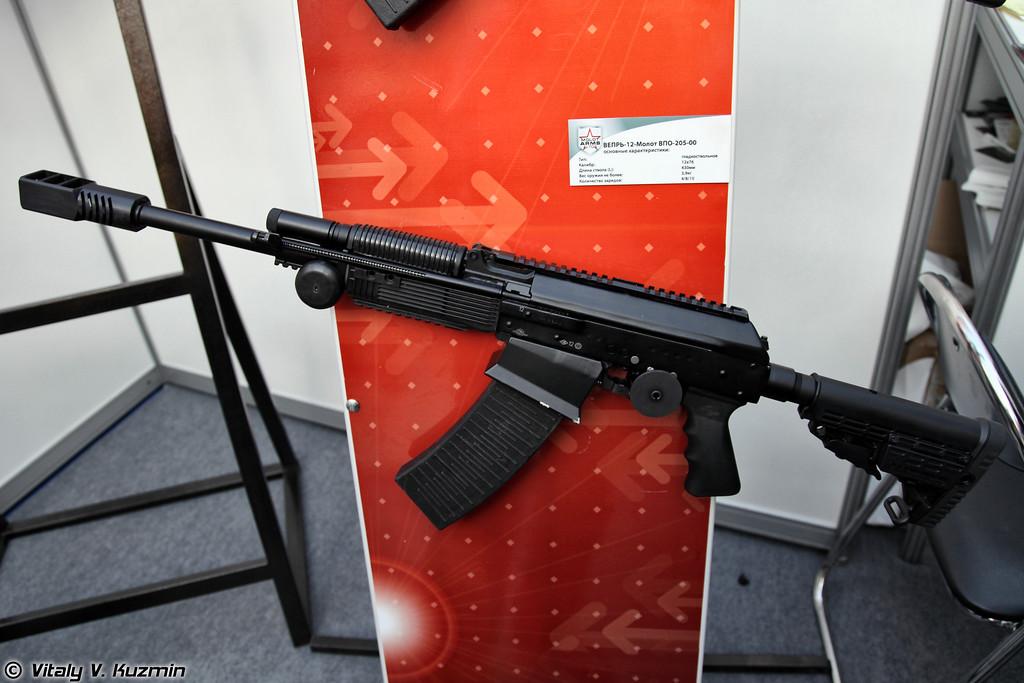 Измененная модель 12х76 карабина Вепрь-12 Молот ВПО-205-00 (Another version of Vepr-12 Molot VPO-205-00)
