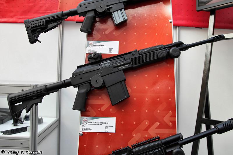 .308 Win карабин Вепрь-308 СОК-95 (.308 Win Vepr-308 SOK-95)