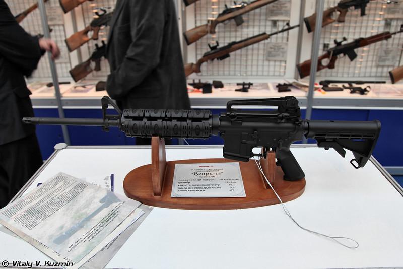 Карабин от Молота Вепрь-15 (ВПО-140) .223 Rem (.223 Rem Vepr-15 (VPO-140) rifle from Molot factory)