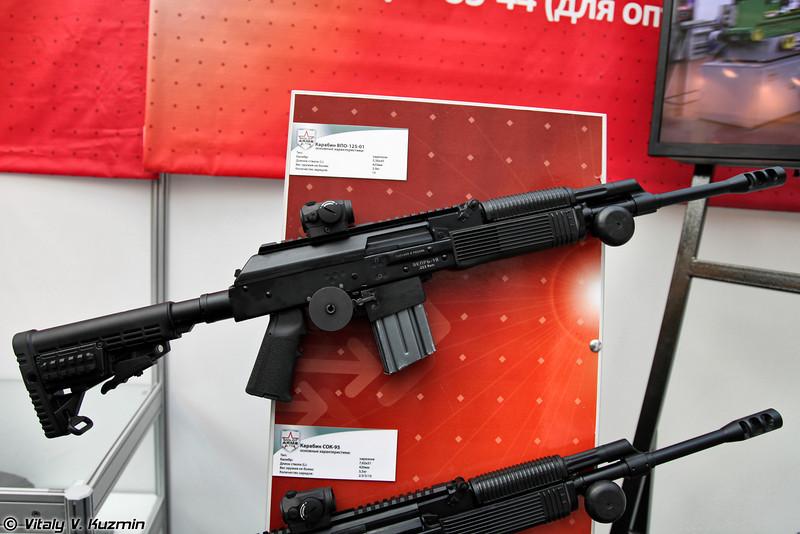 .223 Rem карабин Вепрь-1В ВПО-125-01 (.223 Rem Vepr-1V VPO-125-01)