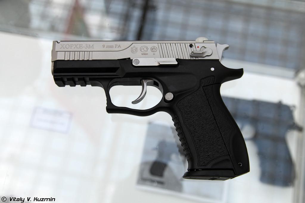 Пистолет Хорхе-3М (Khorkhe-3M non-lethal pistol)