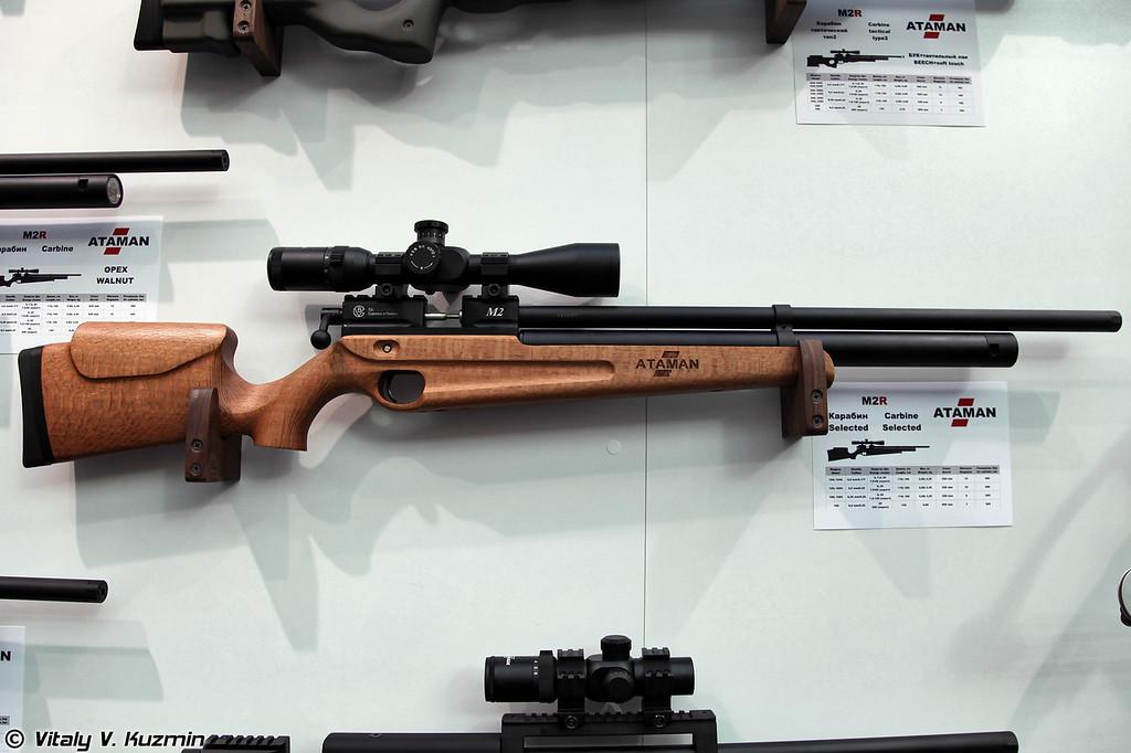 4,5 ATAMAN M2R Carbine
