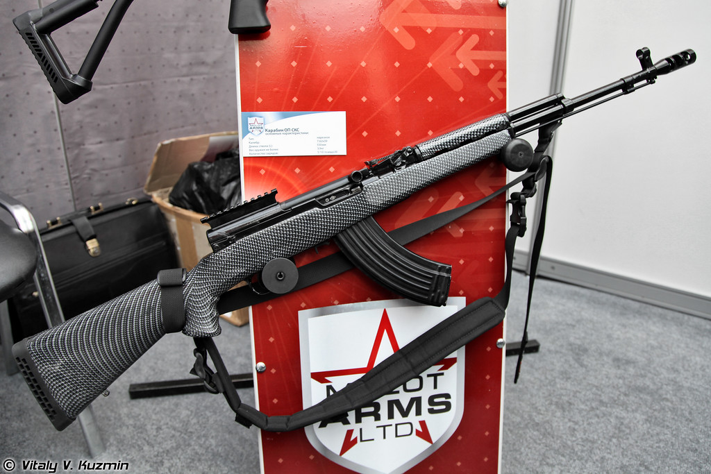 7,62x39 карабин ОП СКС (7,62x39 OP SKS carbine)