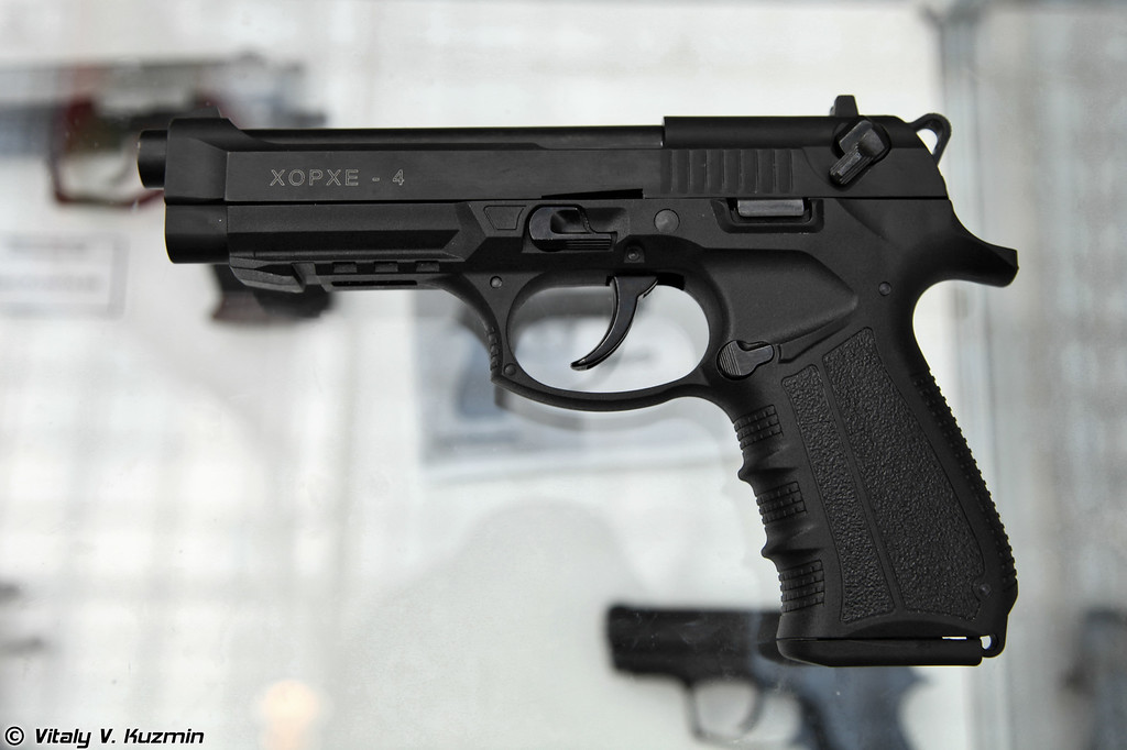 Пистолет Хорхе-4 (Khorkhe-4 non-lethal pistol)