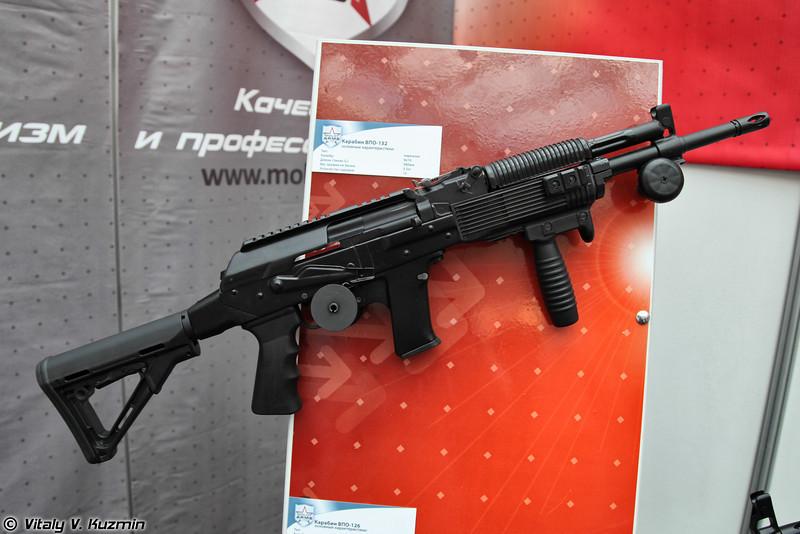 9х19 карабин ВПО-132 (9x19 VPO-132)
